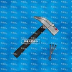 Jujutsu Kaisen Replica PVC...